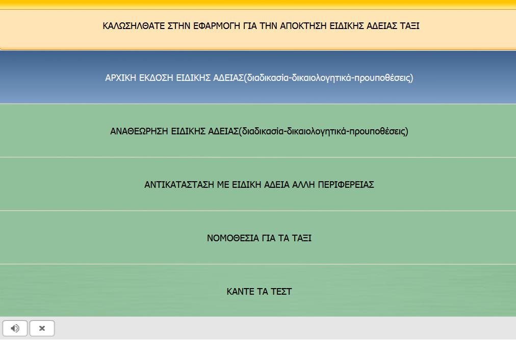 e-book TAXI
